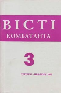 book-8955
