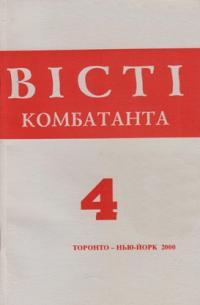 book-8956