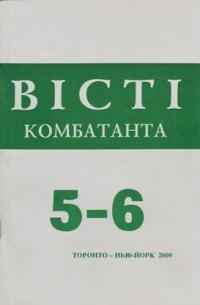 book-8957