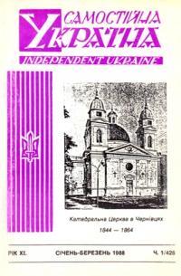 book-8970