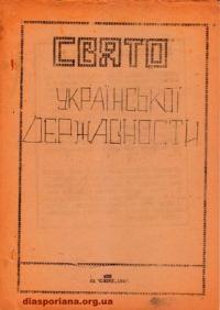 book-8973