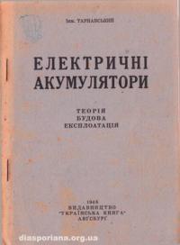 book-8975