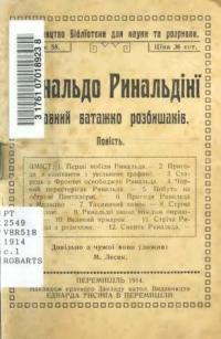 book-8978
