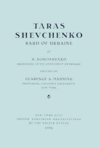 book-8979