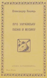 book-8981