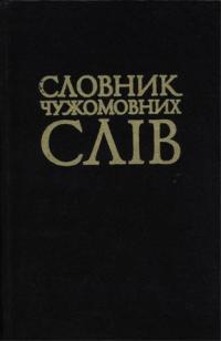 book-8982