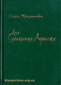 book-8984