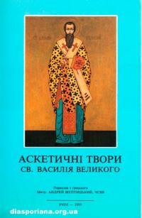 book-8985