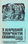 book-8987
