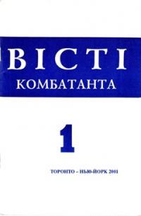 book-8991