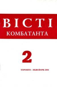 book-8992