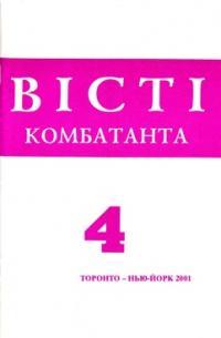book-8994