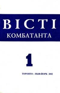 book-8995