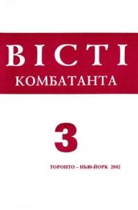 book-8996