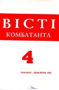 book-8997