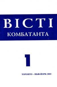 book-8998