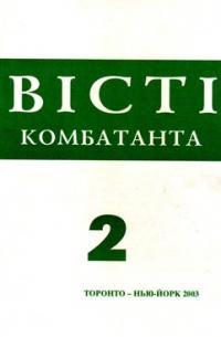 book-8999