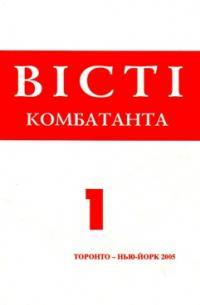 book-9004