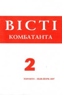 book-9005