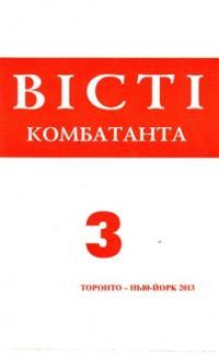 book-9009
