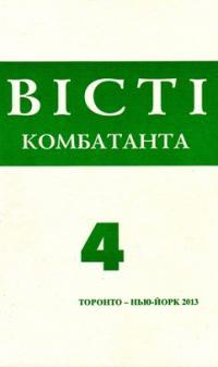 book-9010