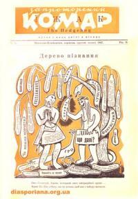 book-9016