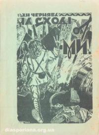 book-9023