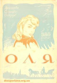 book-9024
