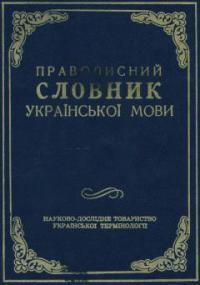 book-9031