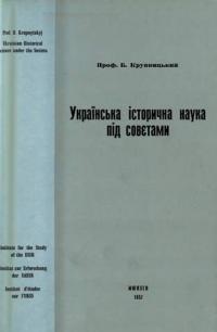 book-9034