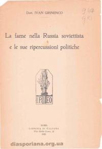 book-9036