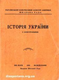 book-9038