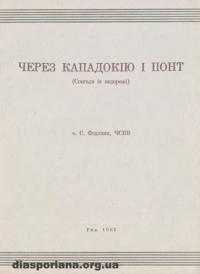 book-9039