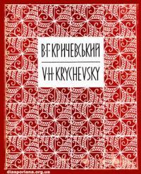 book-9040
