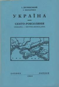 book-9045