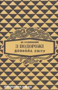book-9046