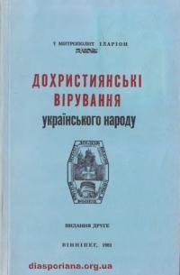 book-9048