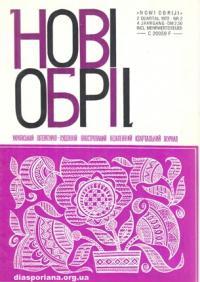 book-9049