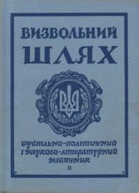 book-9064