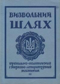 book-9065