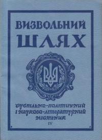 book-9066