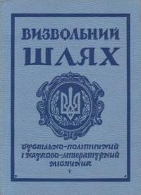 book-9067