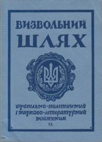 book-9070