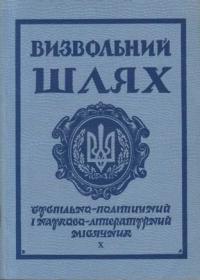 book-9071