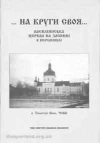 book-9079