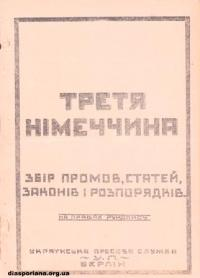 book-9086