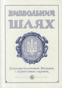 book-9094