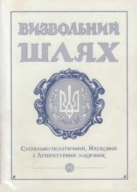 book-9096