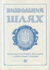 book-9098