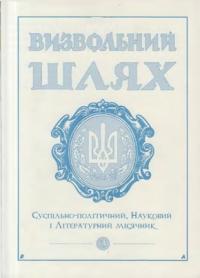 book-9099